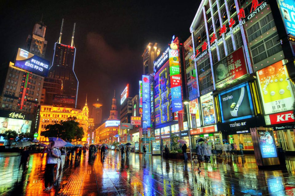 Rainy night in Shanghai, China.